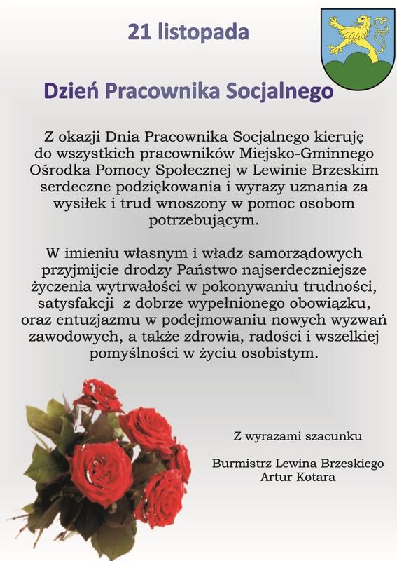 Dzień Pracownika Socjalnego.jpeg