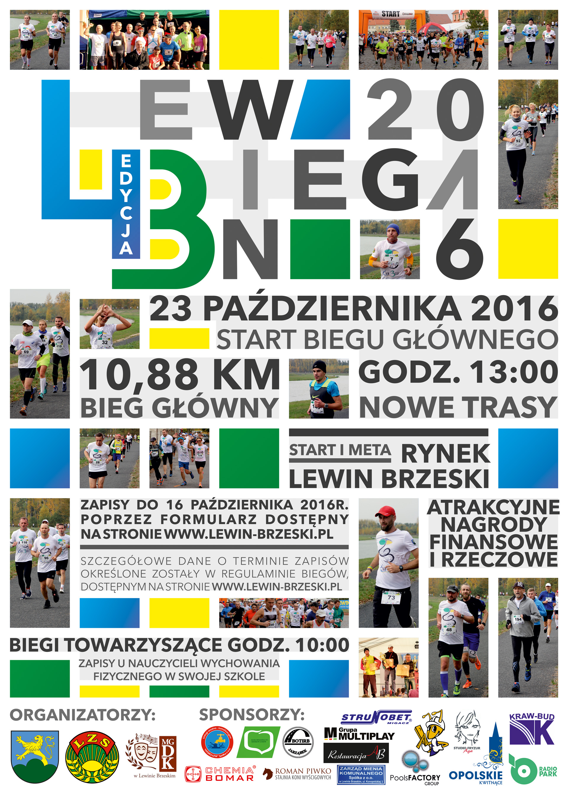 Plakat Lewin Biega 2016.jpeg