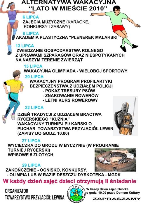 Wakacje w mieście - plakat