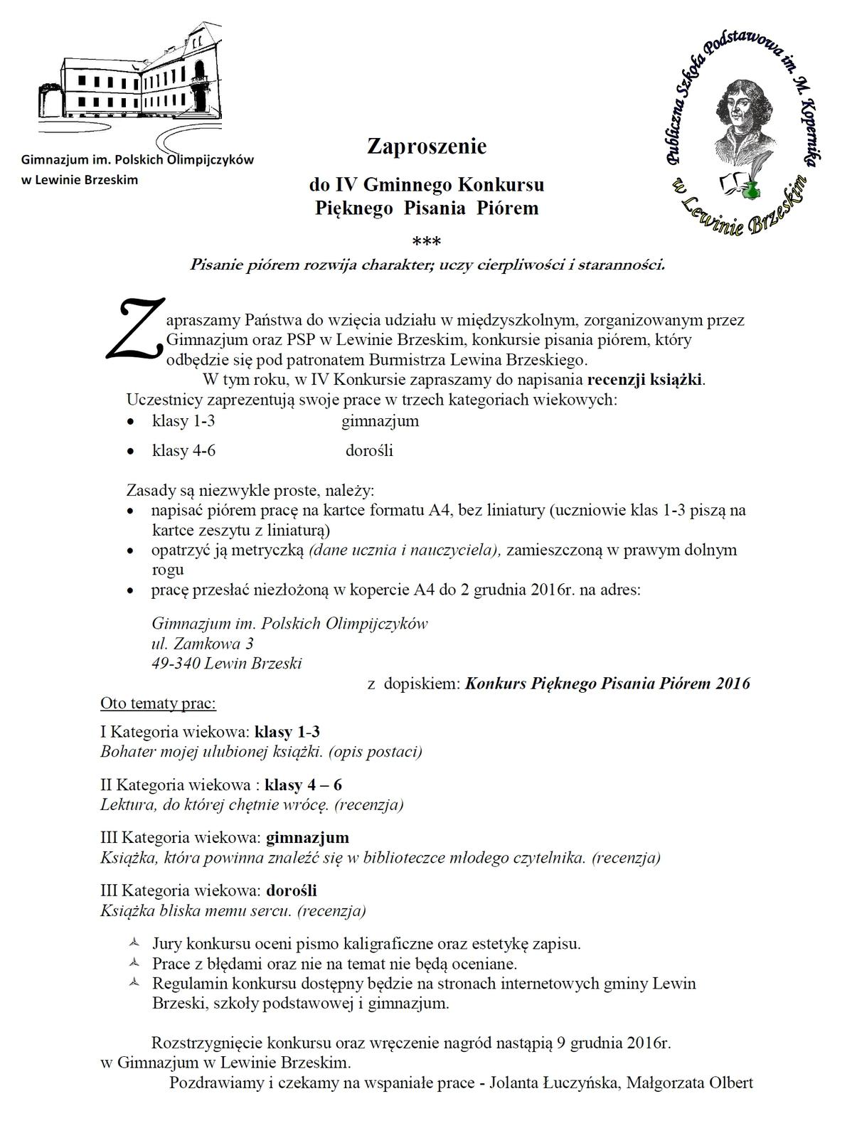 Zaproszenie Do Iv Gminnego Konkursu Pięknego Pisania Piórem Urząd