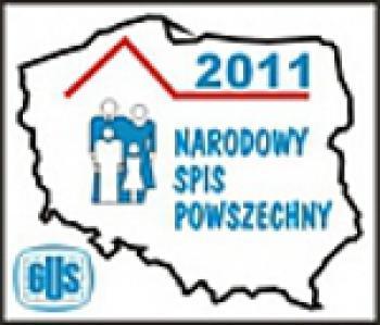 logo_nsp_2011
