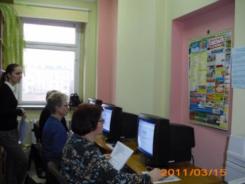 warsztaty_komputerowe
