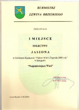 I miejsce w konkursie Piękna Wieś rok 2005