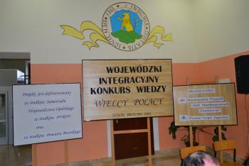 Galeria WTZ