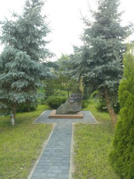 Galeria Mikolin-PWL