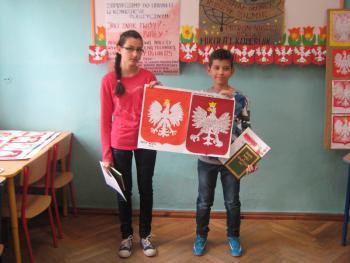 Galeria Konkurs PSP - godło