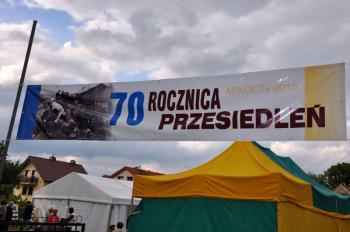 Galeria 70. rocznica przesiedleń