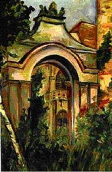 Aldona Staroń - Brama