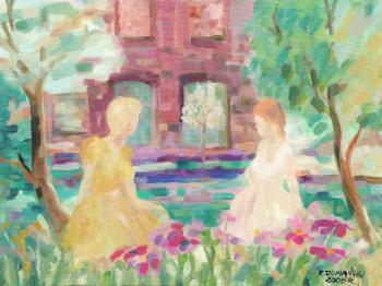 W ogrodzie - Edward Domański